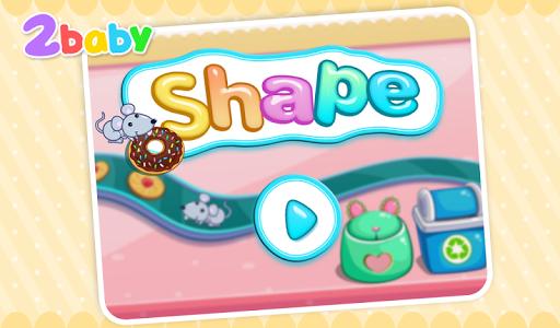 形状 Shape -2baby