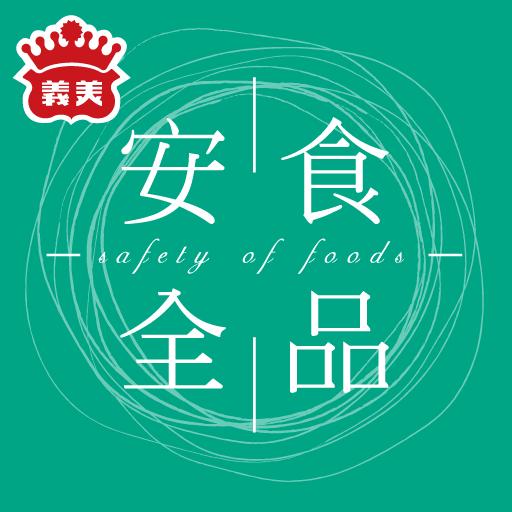 水產藥物殘留與食品安全 書籍 App Store-愛順發玩APP