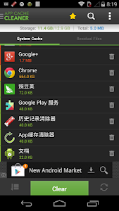 App Cache Cleaner - 1Tap Clean v5.0.6