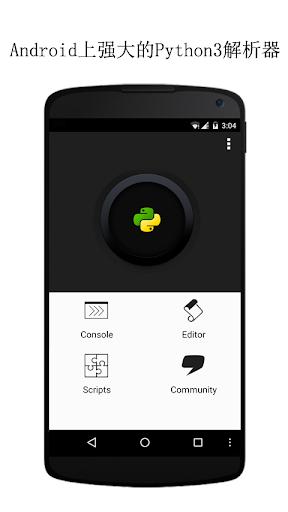 花札MIYABI - Mobile App Ranking in Google Play Store - ...