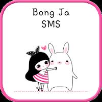 BongJa Pink SMS Theme 1.0