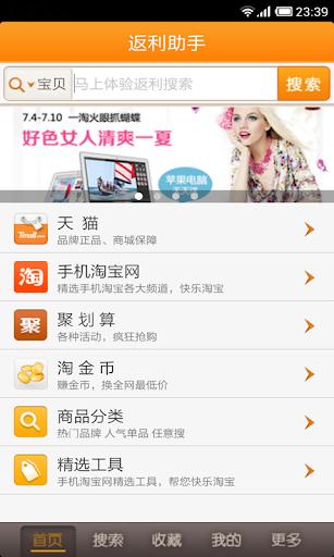 武士大戰僵屍2下載_武士大戰僵屍2安卓版下載_武士大戰僵屍2 2.1.0手機版免費下載- AppChina應用匯