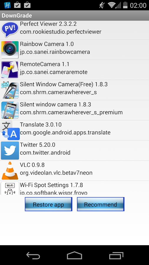 Apk manager (extract apk file)- screenshot