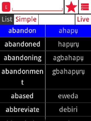 玩教育App|English Igbo Dictionary免費|APP試玩