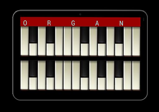 器官 玩音樂App免費 玩APPs