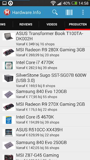 【免費新聞App】Hardware.Info-APP點子