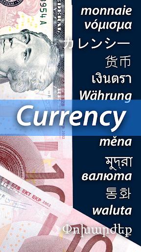 完整的貨幣換算器- 貨幣匯率