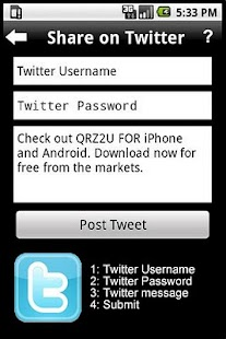 QRZ2U- screenshot thumbnail