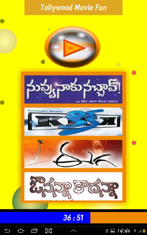 Tollywood Movie Fun - Telugu- screenshot