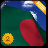 Bangladesh Flag - LWP
