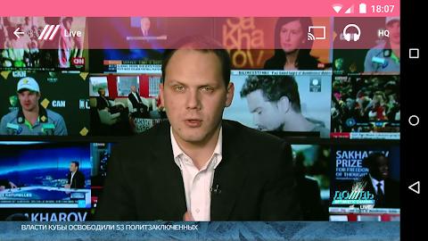 TV Rain Screenshot 5