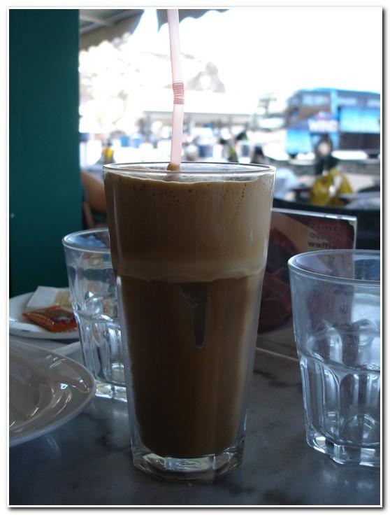 café grego