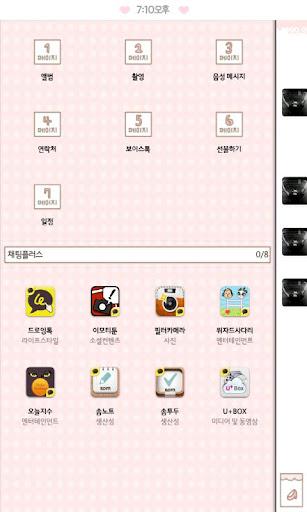 【免費生活App】白雪公主可可弗里克主題-APP點子
