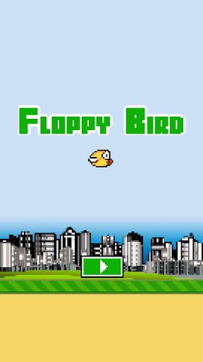 フロッピー鳥