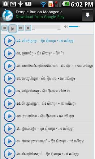 Traditional Khmer Music 2