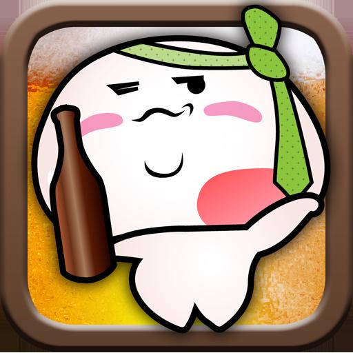 二日酔いチェッカー by あぶらみくん 健康 App LOGO-硬是要APP