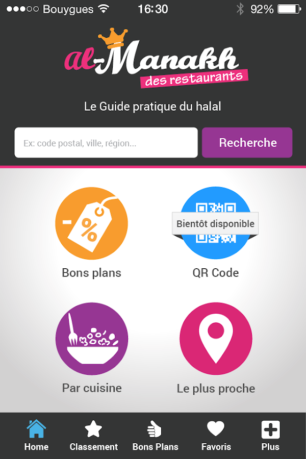 Al Manakh des Restaurants- screenshot