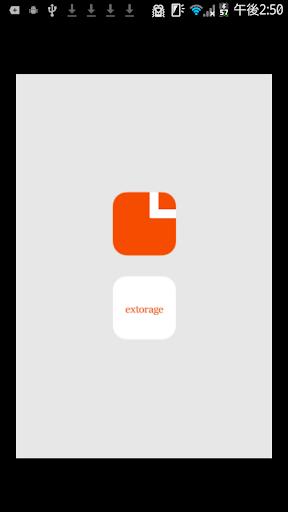 無料体験版 FAIRWAY™ extorage