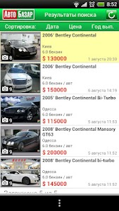AutoBazar screenshot 3