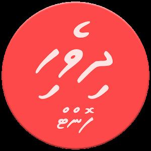 faruma dhivehi font