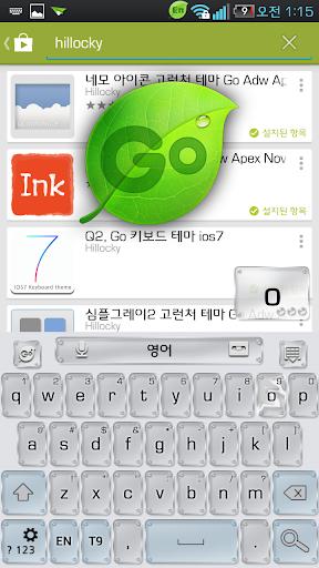 Q2 Go 玻璃 鍵盤的主題 丙烯酸