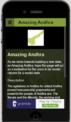 Amazing Andhra