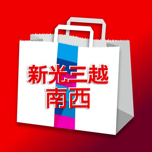 台北南西店 生活 App LOGO-APP開箱王