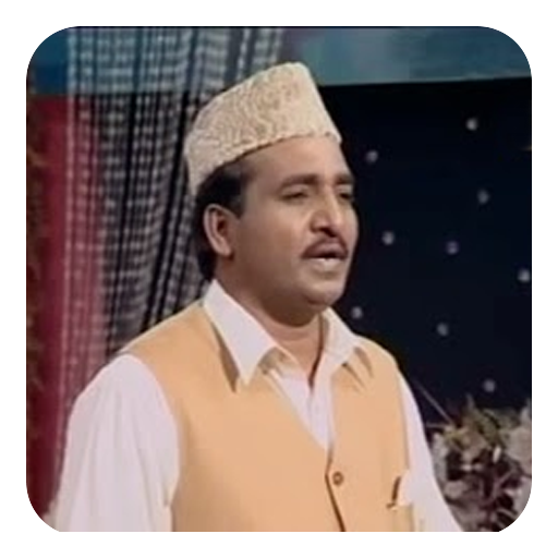 Khursheed Ahmad Naats mp3 LOGO-APP點子