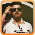 Thalaiva Movie Gallery icon