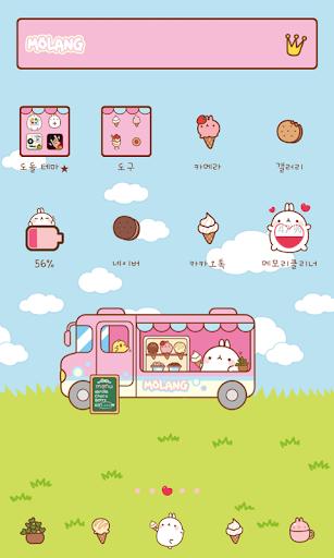 몰랑이 알럽아이스크림 도돌런처테마
