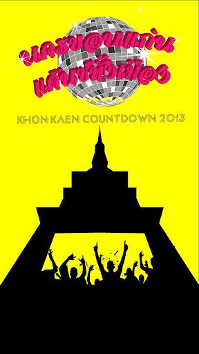 KK Countdown