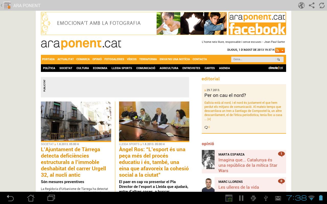 Premsa catalana - screenshot
