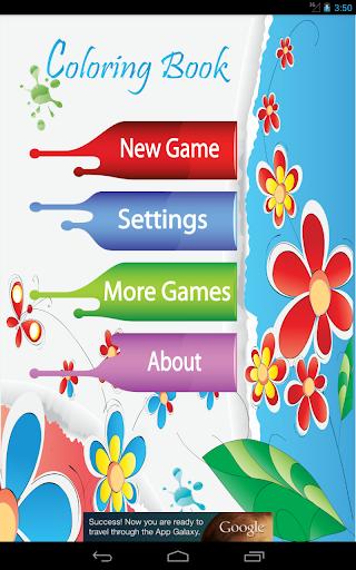 玩免費休閒APP|下載kShapes app不用錢|硬是要APP