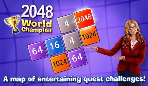 2048 Championship