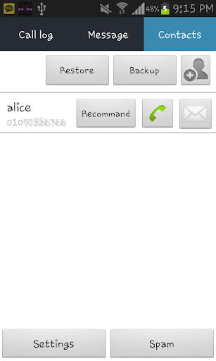 Secret SMS No icon