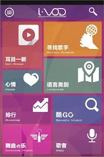 天王KTV(IVOD单机版)