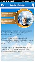 Screenshot of MFA@SG