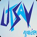 Utsav Yuvarambh Cricket App