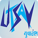 Utsav Yuvarambh Cricket App icon
