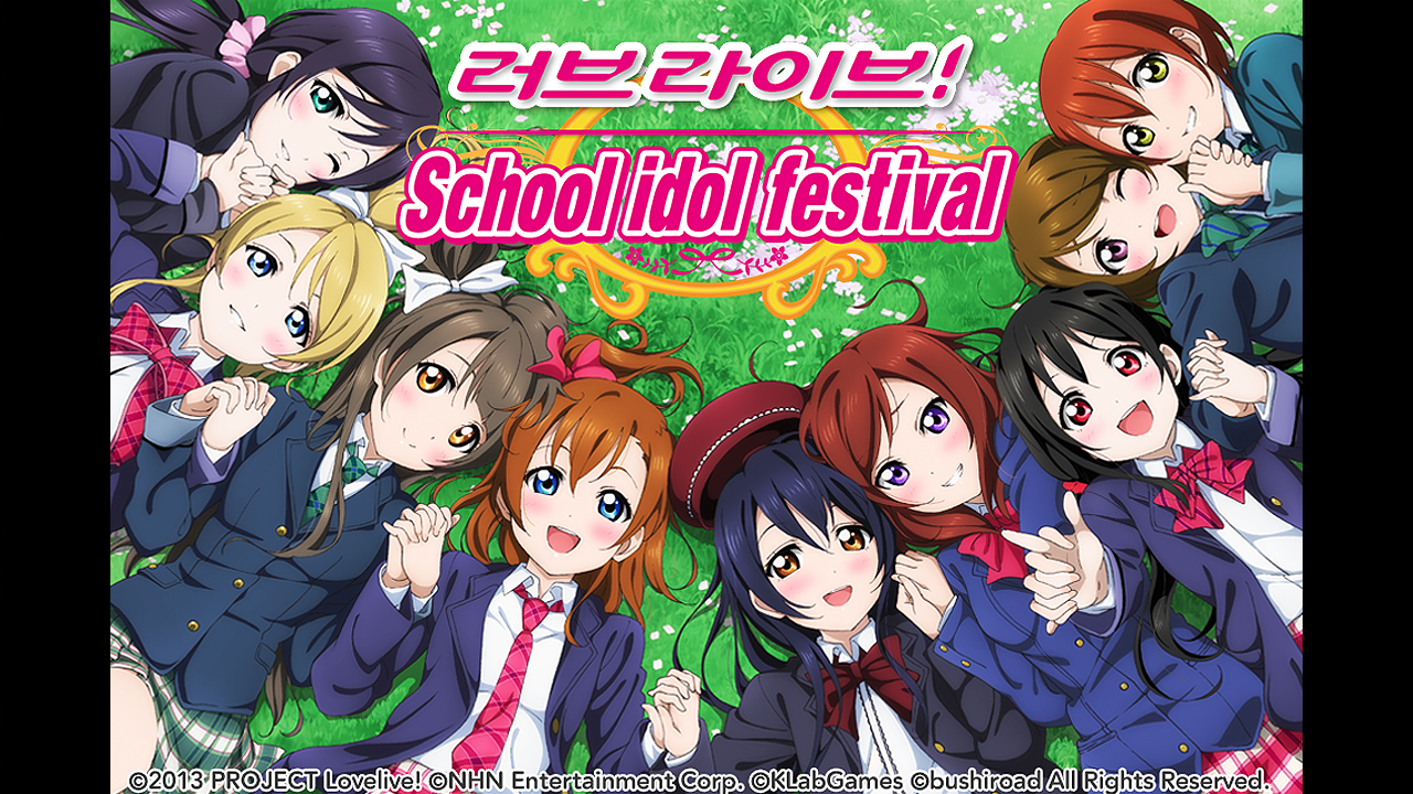 러브라이브! School Idol festival - screenshot
