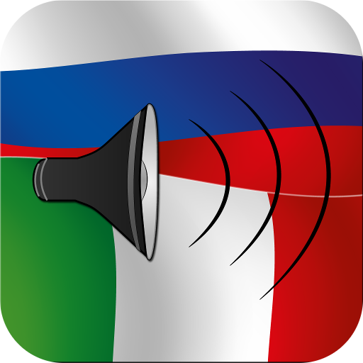 Russian to Italian phrasebook