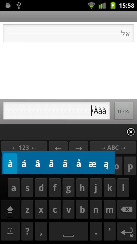 ICS for AnySoftKeyboard- screenshot