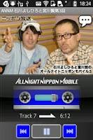 Screenshot of 石川よしひろと宮川賢のオールナイトニッポンモバイル 第3回