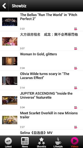 【免費新聞App】omy News-APP點子