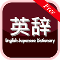 Free English Dictionary ん icon