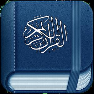 Quran - ������ ������ ���� ���������
