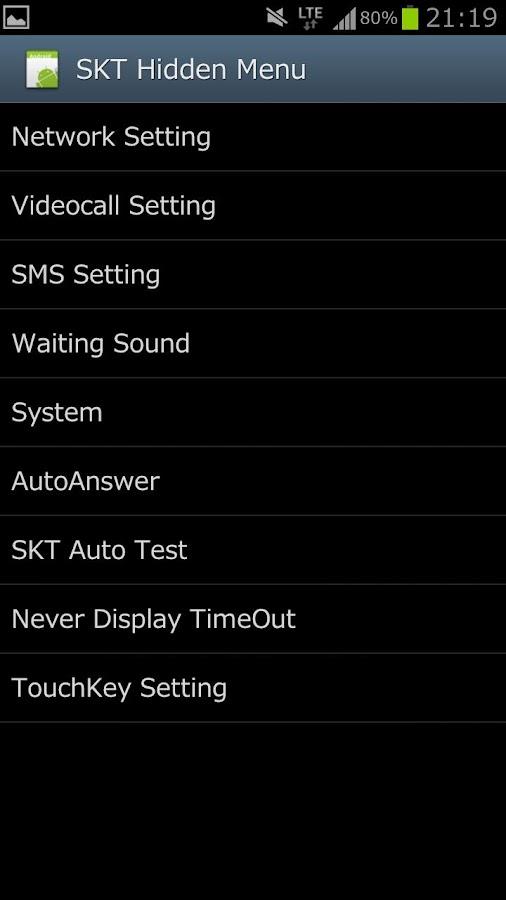 SKT Hidden Menu +- screenshot