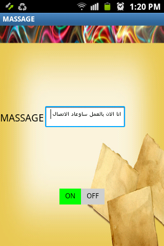 Automatic Reply to Messages