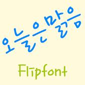 MDSunny™ Korean Flipfont
