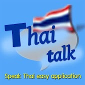 Thai Talk Speak Thai Free